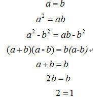 数学不思議1.jpg