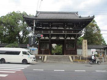 広隆寺 門.jpg